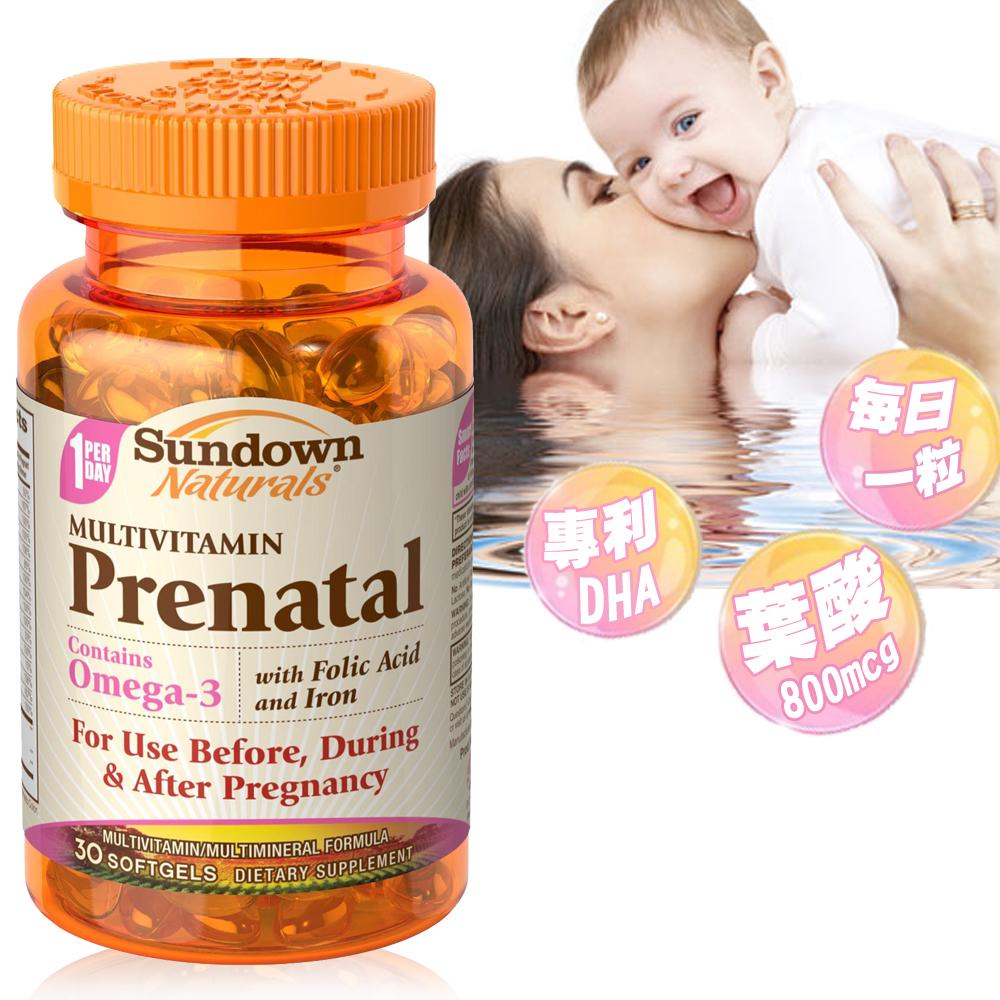 《Sundown日落恩賜》孕婦專用維他命(含葉酸)+DHA(30粒/瓶)