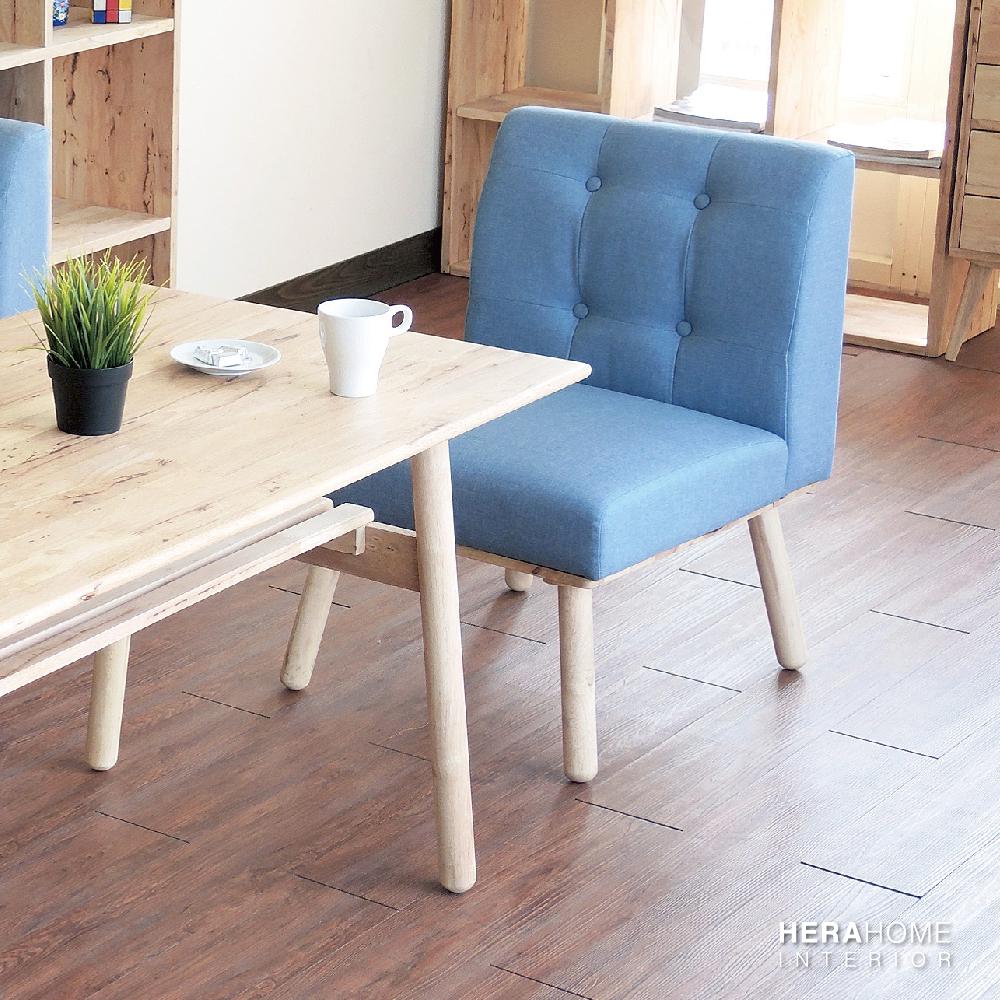 HERA Home Joab棉麻實木單人餐椅