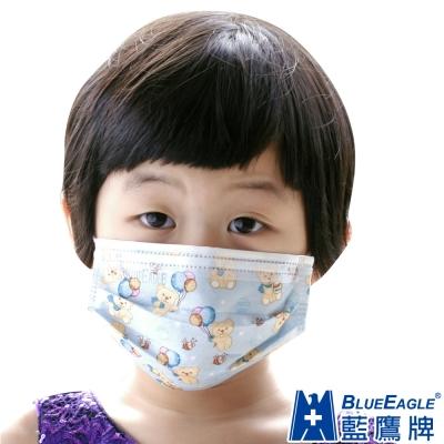 藍鷹牌 台灣製 兒童彩色寶貝熊 三層式無毒油墨水針布防塵口罩50入/盒