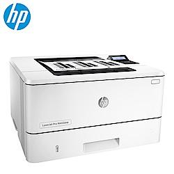 HP LaserJet Pro M402dne雷射印表機