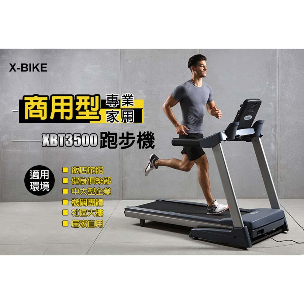 【 X-BIKE 晨昌】商用型專業級電動跑步機-可家用 XBT3500