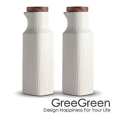 GREEGREEN 陶瓷油壺醋瓶調味罐 220ml 2入組 象牙白色