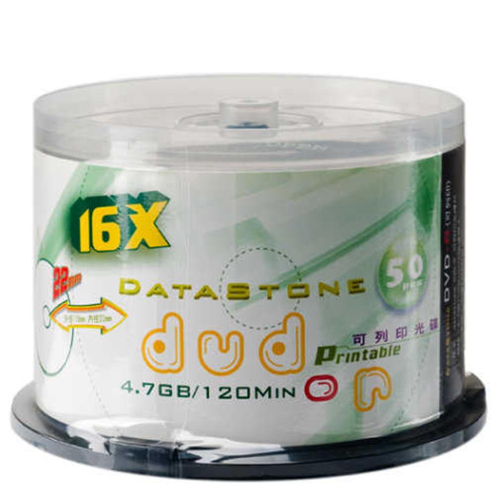 DataStone DVD-R 16X 亮面霧銀滿版可印 (100片)
