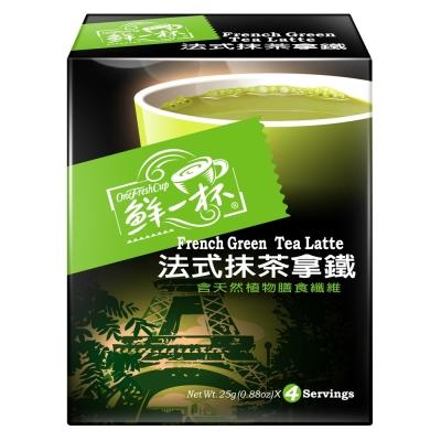 鮮一杯 法式抹茶拿鐵(25gx4入x12盒)
