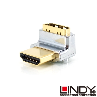 LINDY 林帝 垂直向上90度旋轉 A公對A母 HDMI 2.0 轉向頭 (41506)