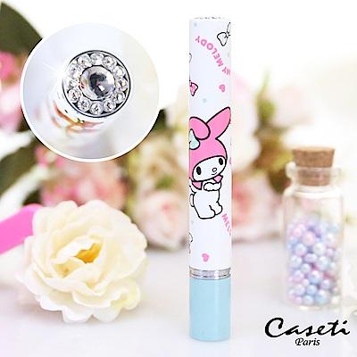 【Hello Kitty X Caseti】午茶派對 Melody聯名香水攜帶瓶