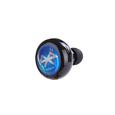 HANLIN-BT04迷你藍牙 藍芽耳機
