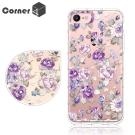 Corner4  iPhone8/7 4.7吋奧地利彩鑽防摔手機殼-紫薔薇