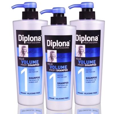 德國Diplona專業級豐盈洗髮精600ml三入