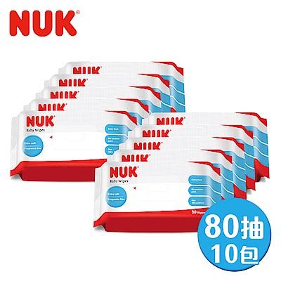 NUK濕紙巾80抽-10包