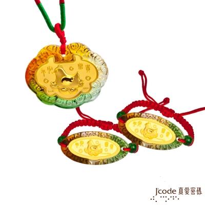 J'code真愛密碼 富貴元寶雞三件式黃金彌月禮盒-0.2錢