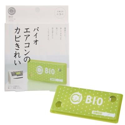 日本製Bio冷氣空調防霉清淨貼(2盒)