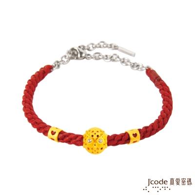J code真愛密碼金飾 守護愛情黃金編織手鍊-紅