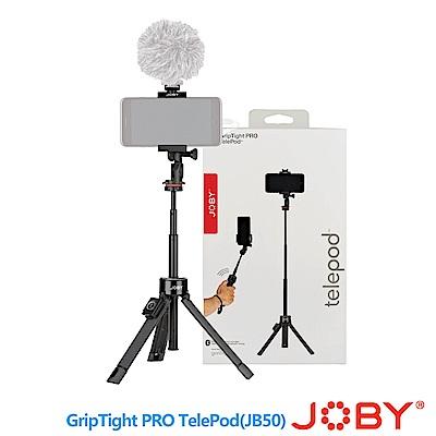JOBY 金剛爪直播攝影Pro延長桿 GripTight PRO TelePod...