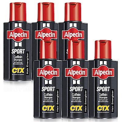*Alpecin 運動型咖啡因洗髮露 CTX SPORT 250mlx6
