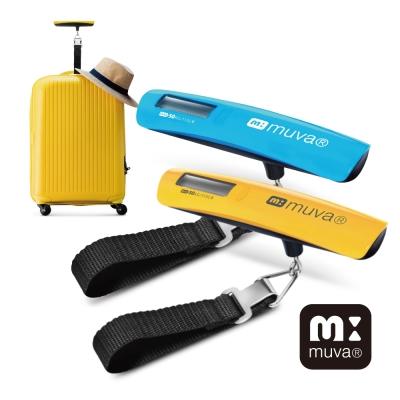 muva 電子行李秤(兩色)