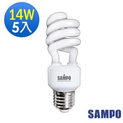 SAMPO 14W T2-螺旋省電燈泡-五入裝