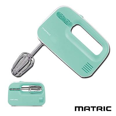 松木MATRIC 日式收納攪拌機 MG-HM1505