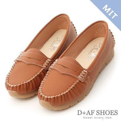 D+AF 柔軟升級.MIT經典款莫卡辛健走鞋*棕