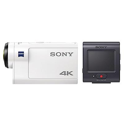 SONY FDR-X3000R ActionCam 運動攝影機套組 (公司貨)