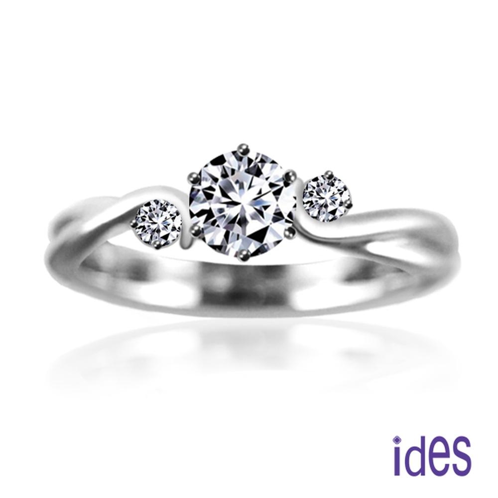 ides愛蒂思 摯愛系列30分E/VS1八心八箭完美車工鑽石戒指婚戒/依偎