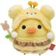 拉拉熊蜂蜜森林豐收節系列毛絨公仔(S) 小雞 San X product thumbnail 1