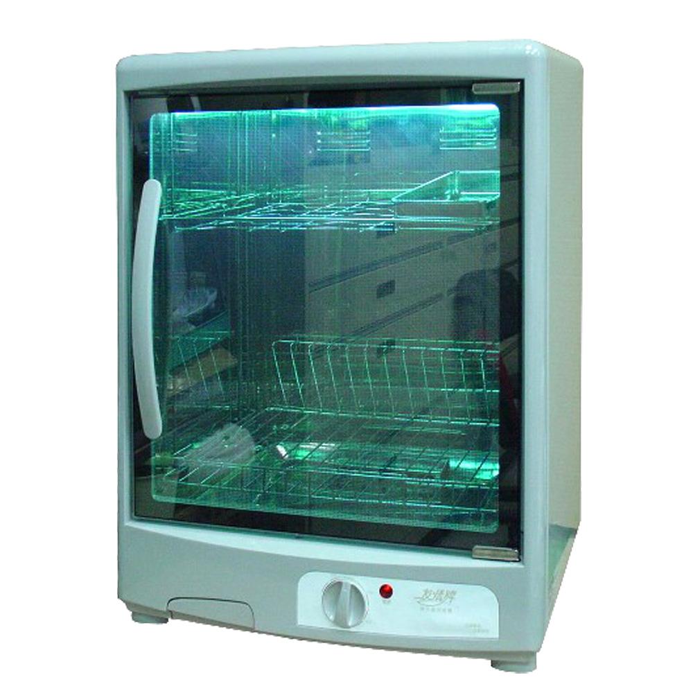 友情紫外線殺菌烘碗機(PF-3853)