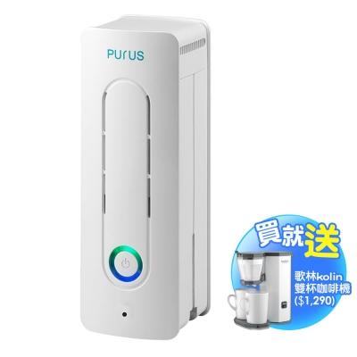 PURUS air 智慧空氣清淨器 (進階版)