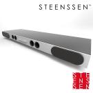 【丹麥 STEENSSEN】高階藍牙原音劇院系統- Action個性動感限定款(鋼琴黑)