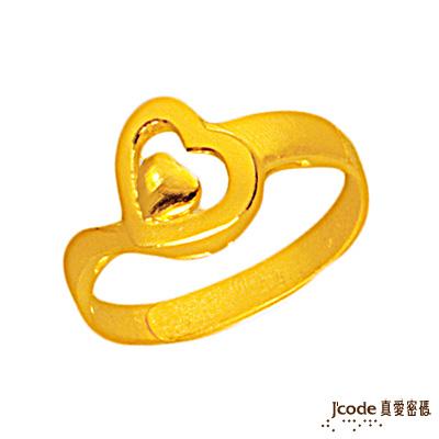 J'code真愛密碼 心心相印純金戒指 約0.95錢