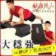 Fun Sport動感超人 三段大型階梯踏板 (階梯板/踏板/階梯有氧/踩踏運動) product thumbnail 2