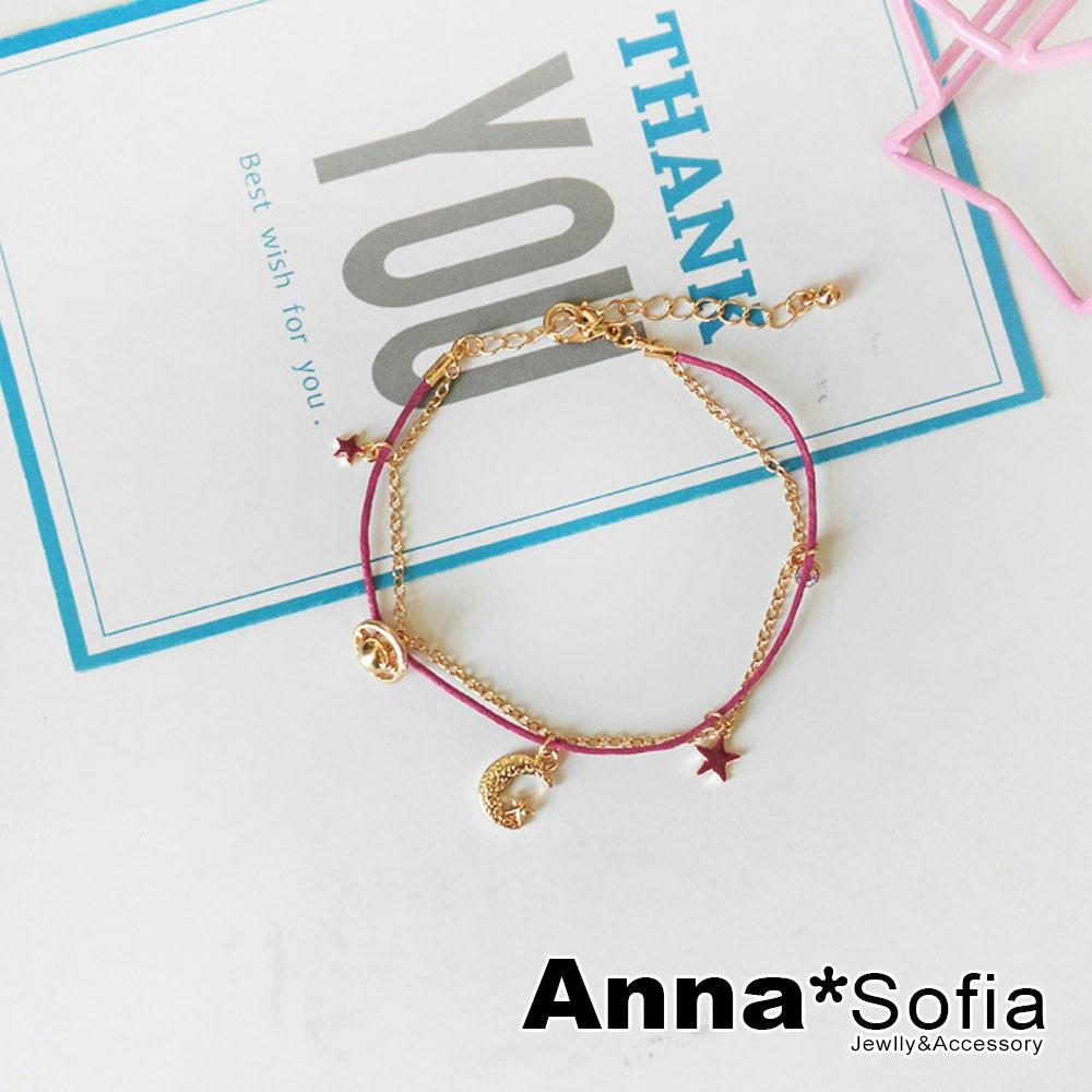【2件399】AnnaSofia 星月星球細繩 層次手環手鍊(桃繩系)