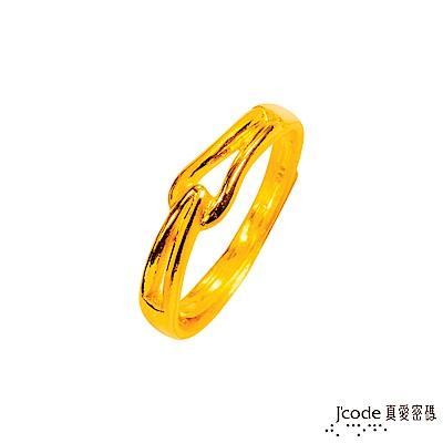 J'code真愛密碼 幸福戀人黃金女戒指