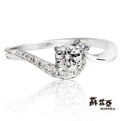 蘇菲亞SOPHIA - 愛情宣示0.30克拉F/VVS1 3EX 八心八箭鑽石戒指