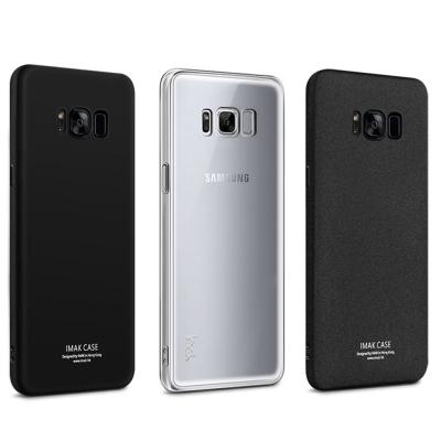 Imak SAMSUNG Galaxy S8 全包防摔套
