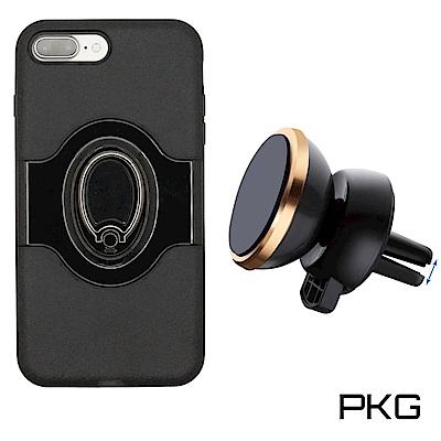 PKG  IPhone7+/8+ Plus抗震防護手機殼-支援磁吸車架(加贈車用...
