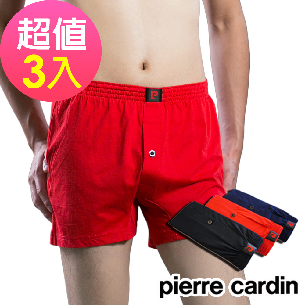 Pierre Cardin 皮爾卡登吸濕排汗針織開襟平口褲 四角褲(超值3件組)