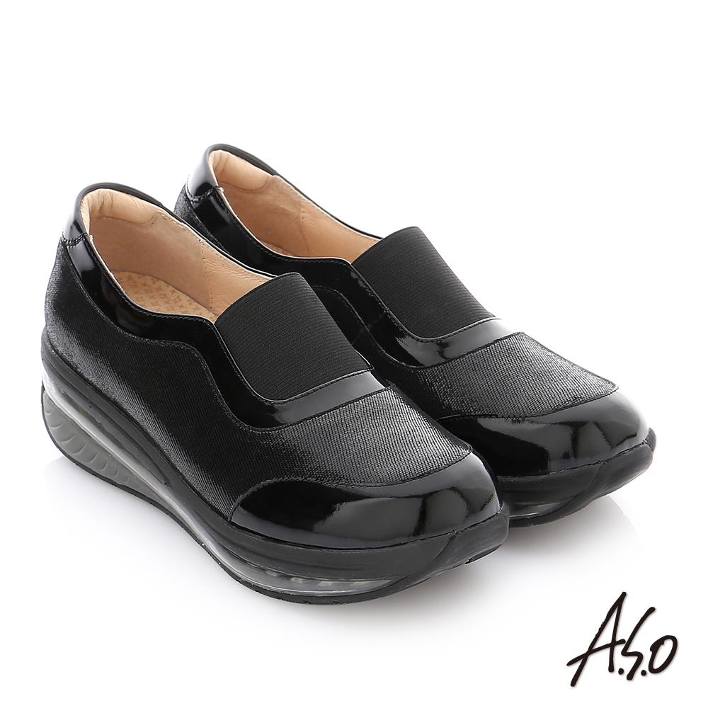 A.S.O 活力微笑 全真皮拼接彈力休閒鞋 黑色