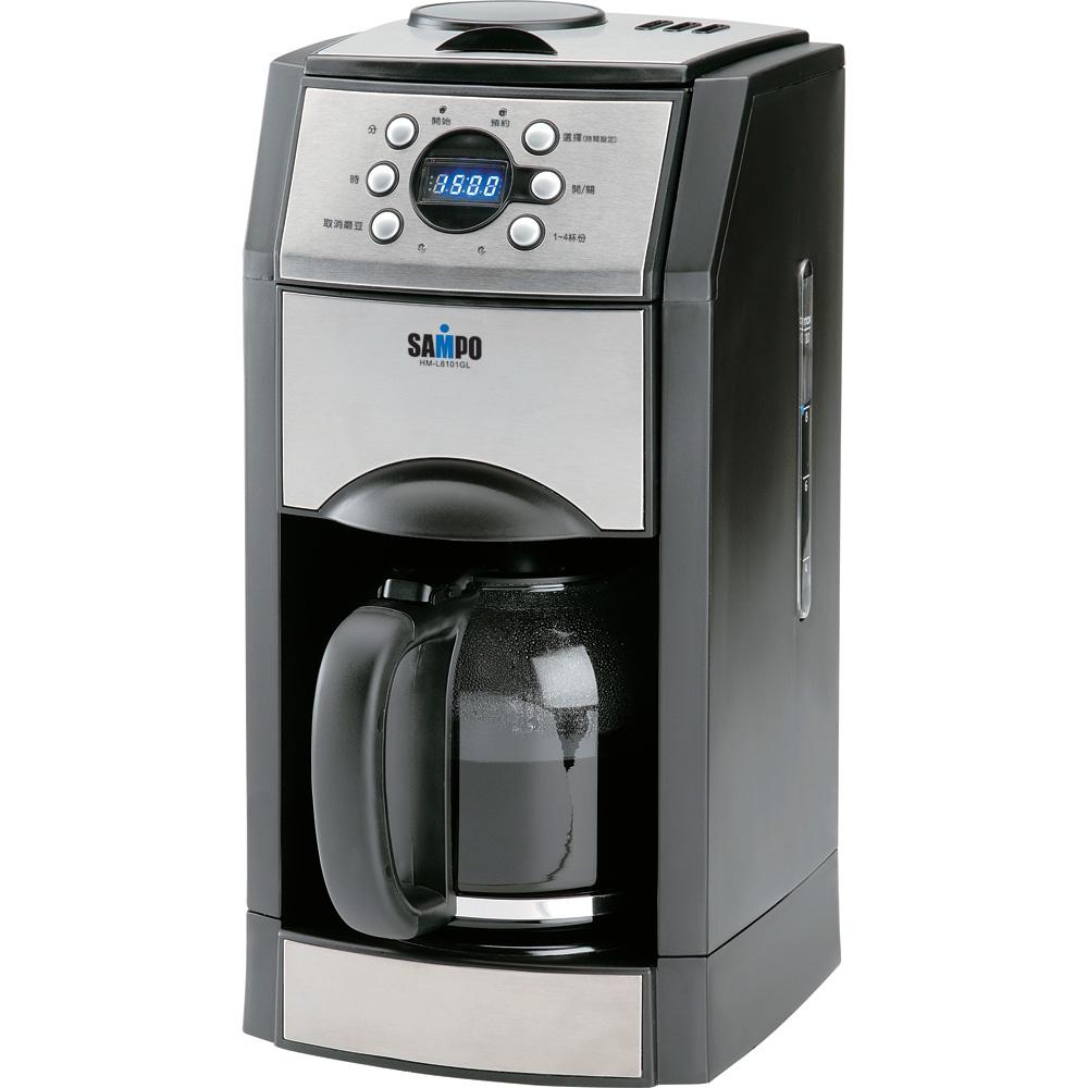 聲寶SAMPO自動研磨咖啡機(HM-L8101GL)