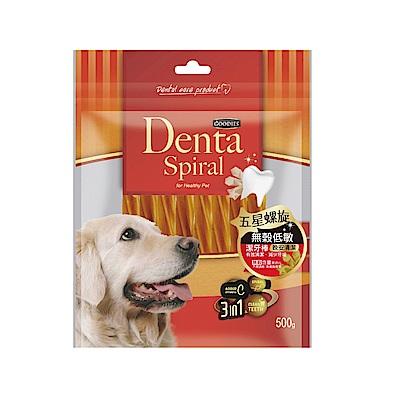 寵愛物語-Denta Spiral無穀低敏潔牙棒 五星螺旋 500 g