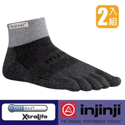 【Injinji】TRAIL 避震多功能Coolmax跑步五趾襪(2雙)_黑
