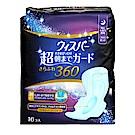 日本whisper 甜睡棉柔衛生棉36cm夜用型(16枚入)/包
