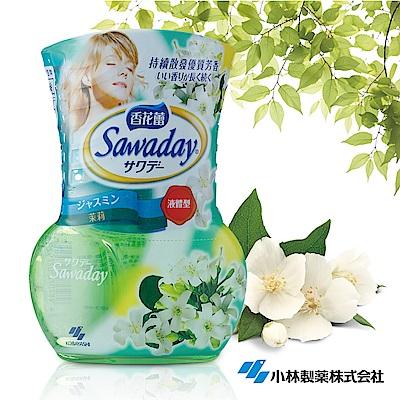 日本小林製藥香花蕾液體芳香劑 - 茉莉花香350ml(快速到貨)