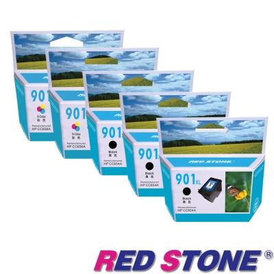 RED STONE for HP NO.901XL環保墨水匣高容量(三黑二彩)優惠組