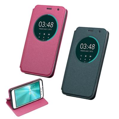 揚邑 ASUS ZenFone 3 5.2吋 金沙純色車線側立開窗休眠隱藏磁扣皮...
