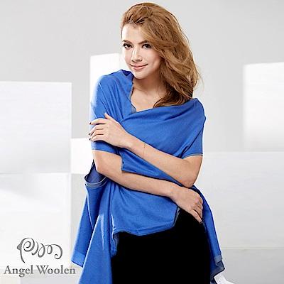 Angel Woolen 雙色多變造型100%Wool羊毛披肩圍巾-藍