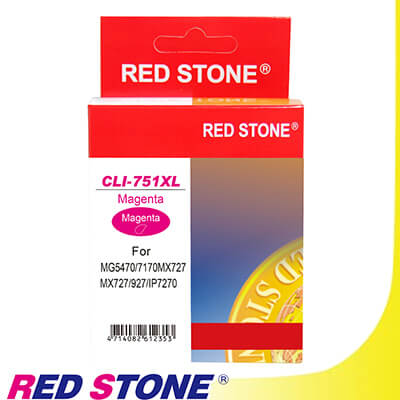 RED STONE for CANON CLI-751XL M[高容量]墨水匣(紅)