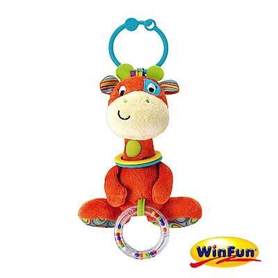 WinFun 長頸鹿成長布偶