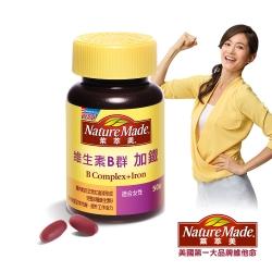 【萊萃美】維生素B群加鐵(50錠)