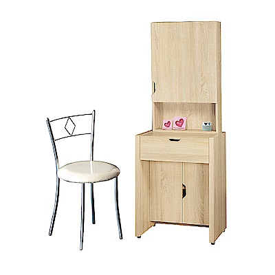 AS-凱希2尺原切橡木化妝桌椅組-61.6x40.2x162.8cm